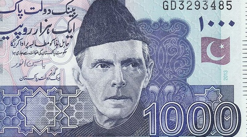 Detail of a 1000 rupee Pakistan bank note. Photo Credit: Abbas dhothar, Wikipedia Commons.