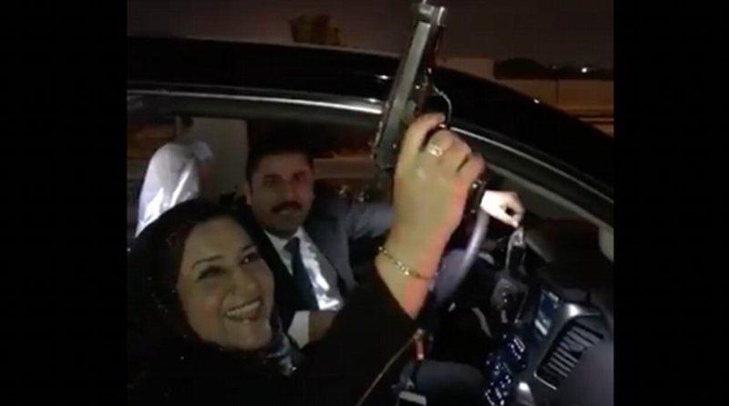 Screenshot from video of Wihdah Al-Jumaili, a Sunni MP, celebrating a friend's son's wedding