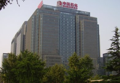 Sinopec headquarters in Beijing, China. Photo Credit: WhisperToMe, Wikipedia Commons.