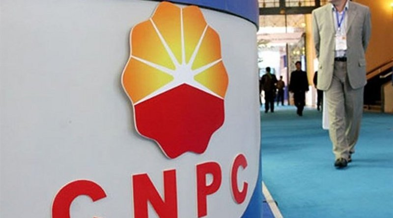 China's CNPC. Photo Credit: Tasnim News Agency