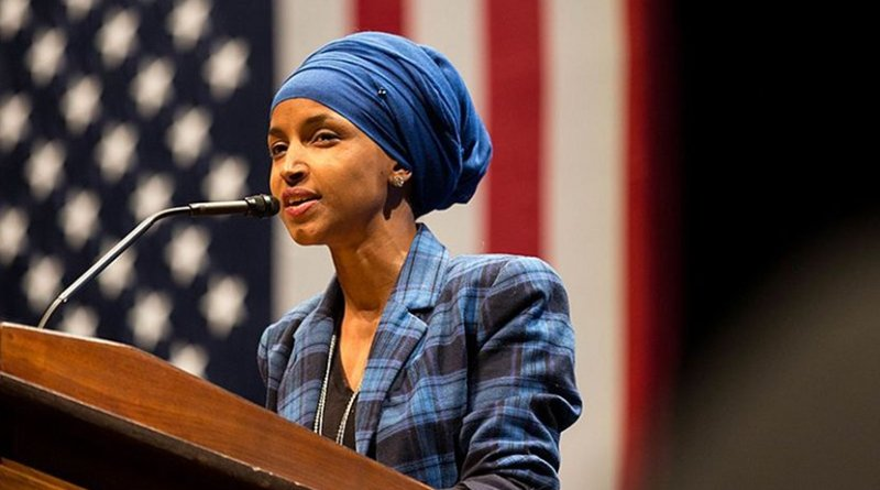 Ilhan Omar. Photo Credit: Lorie Shaull, Wikimedia Commons.