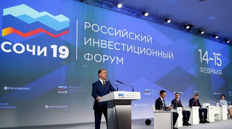 Russia Investment Forum. Photo Credit: Kremlin.ru