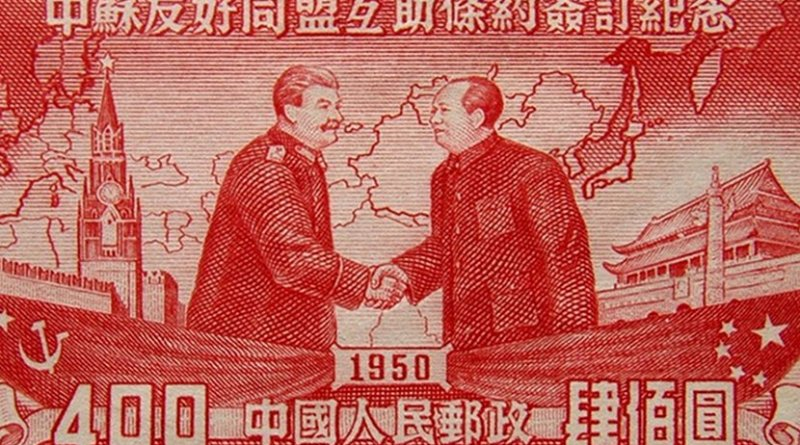 Detail of Chinese stamp of Russia's Stalin shaking hands with China's Mao Zedong