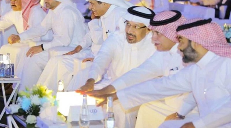 From left to right, Minister of Energy, Industry and Mineral Resources Khalid Al-Falih, Minister of Commerce and Investment Dr. Majid Al-Qassabi, and Minister of Telecommunication and IT Abdullah bin Amer Al-Sawaha, during the launch of the Qiwa platform. (Social media image)