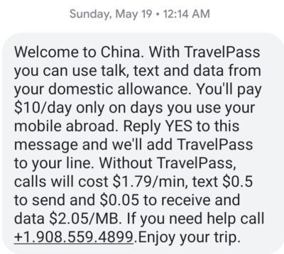 Text from Verizon welcoming me to China