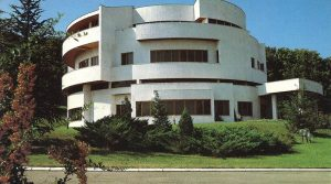 Villa Mir in Belgrade, which was built for Tito in 1979, depicted in the Josip Broz Tito Memorial Centre catalogue. Photo: Wikimedia Commons/Pinki.