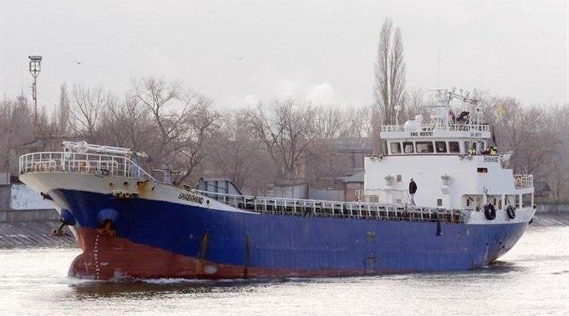 Iranian cargo ship 'Shabahang'. FIle Photo: Tasnim News Agency
