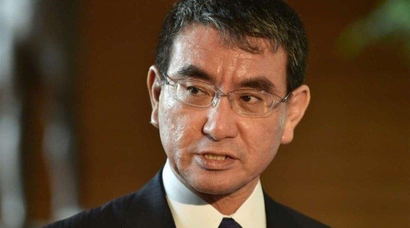apan's Foreign Minister Taro Kono. Photo Credit: Tasnim News Agency