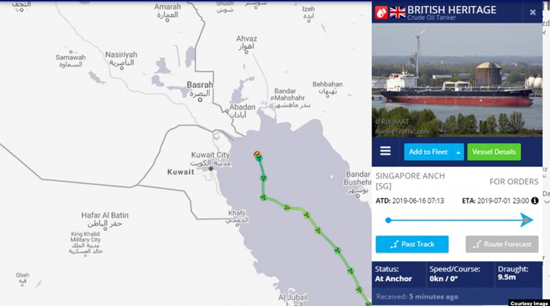 The course of the British Heritage tanker from July 5 to July 8, tracked by Marine Traffic. Source: RFE/RL