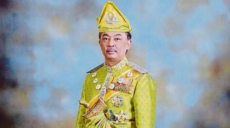Malaysia's Sultan Abdullah Ibni Sultan Ahmad Shah. Photo Credit: Malaysia government