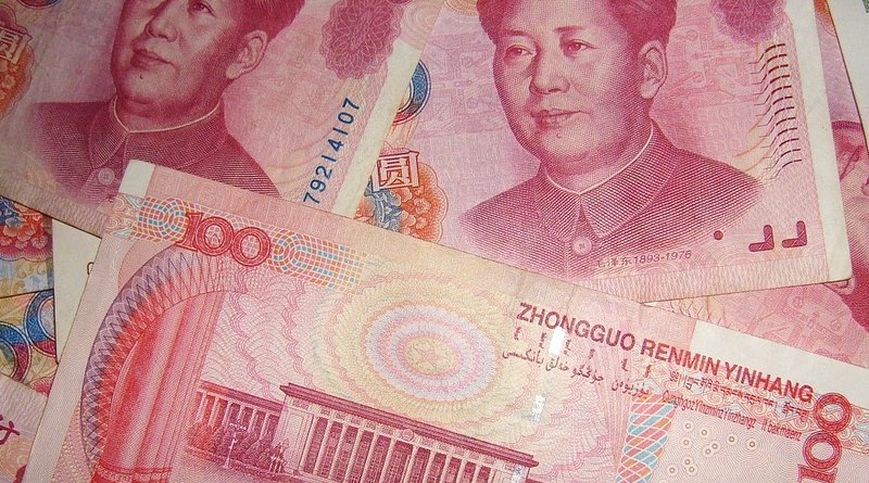 china yuan currency money bills