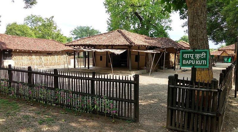 Bapu Kuti. Photo Credit: Kailash Mohankar, Wikimedia Commons.
