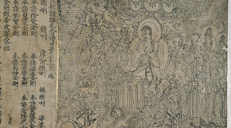 Frontispiece of the Chinese Diamond Sūtra, the oldest known dated printed book in the world. Credit: Wikipedia Commons
