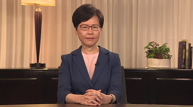 Hong Kong chief executive Carrie Lam announces withdrawal of a bill allowing extraditions to mainland China, Sept. 4, 2019. Screen grab from video