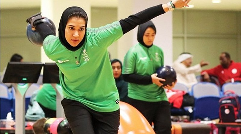 Mashael Alabdulwahid will join her male teammate Abdulrahman Al-Khilaiwi at the 55th QubicaAMF Bowling World Cup in Indonesia. (Photo/Supplied)