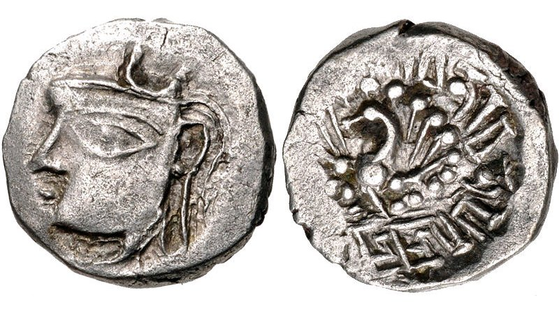 Coin of Harshavardhana Circa AD 606-647. Photo Credit: CNG Coins, Wikimedia Commons