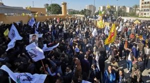 Protestors in Iraq. Photo Credit: Tasnim News Agency