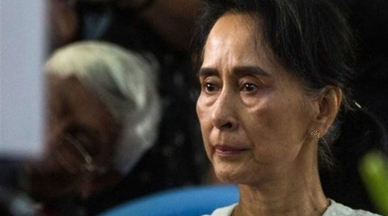 Myanmar's Aung San Suu Kyi. Photo Credit: Tasnim News Agency