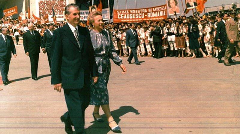 Romania's Nicolae Ceauşescu. Photo Credit: fototeca.iiccr.ro, Wikimedia Commons