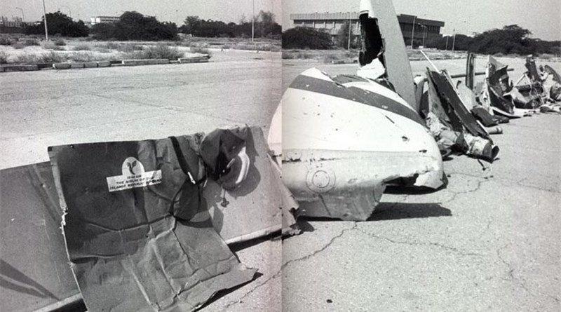 Wreckage from Iran Air Flight 655. Photo Credit: Tasnim News Agency