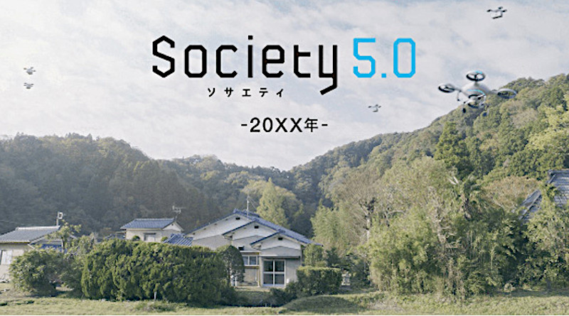 Image of the Society 5.0 campaign by the Japanese government