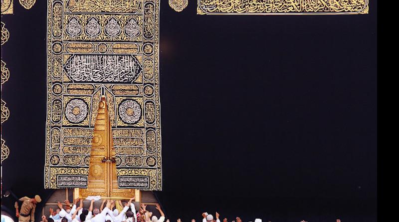 House Of Allah Mecca Mosque Muslim Kaaba Muhammad islam saudi arabia