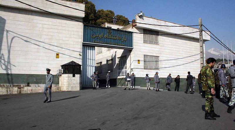 Iran's Evin Prison. Photo Credit: Ehsan Iran, Wikipedia Commons