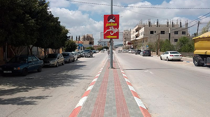 Al-Madīnah al-Munawwarah Street in the city of Salfit (Palestine), after the implementation of the mandatory quarantine due to the coronavirus pandemic (COVID-19) (25/3/2020). Photo: أمين (Wikimedia Commons / CC BY-SA 4.0)