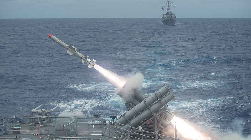 A Harpoon missile is launched from the Ticonderoga-class guided-missile cruiser USS Shiloh (CG 67) during a live-fire exercise. Shiloh is on patrol with the George Washington Carrier Strike Group supporting security and stability in the Indo-Asia-Pacific region. (U.S. Navy photo by Mass Communication Specialist 3rd Class Kevin V. Cunningham/Released)