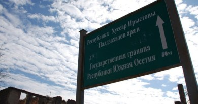 """In Dvani the sign in Russian and Ossetian alerts the dividing line; it reads: """"The State Border of the Republic of South Ossetia"""". Photo: Monica Ellena / Civil.ge archive"""