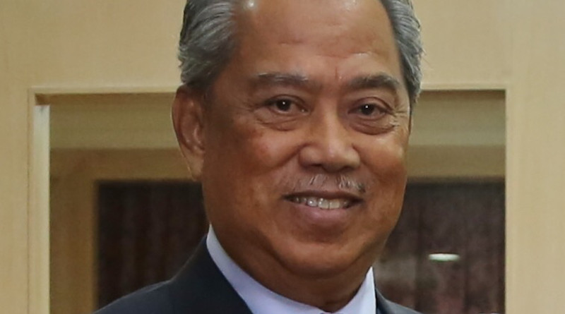 Malaysia's Muhyiddin Yassin. Photo Credit: US Embassy KL, Wikipedia Commons