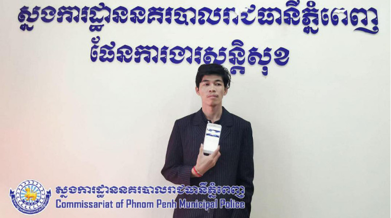 A screenshot of TVFB journalist, Sovann Rithy, at the General Commissariat of National Police in Phnom Penh, Cambodia on April 8, 2020. © 2020 Commissariat of Phnom Penh Municipal Police/Facebook