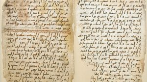 Birmingham Quran manuscript. Credit: Wikimedia Commons