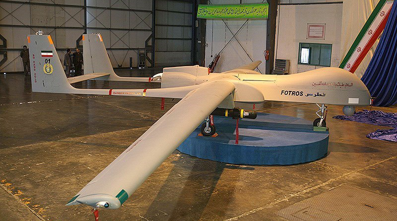 Iran's new Unmanned Aerial Vehicle (drone), dubbed Fotros. Photo Credit: Tasnim News Agency