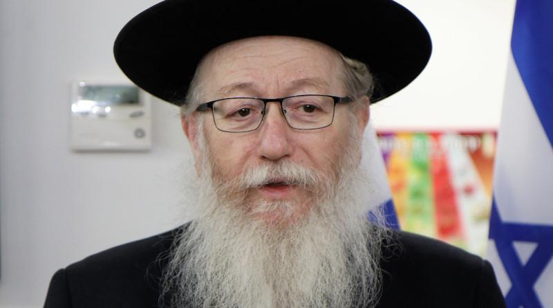 "Israel's Yaakov Litzman. Photo Credit: © ""רווח הפקות"" / CC BY-SA 3.0, Wikimedia Commons"