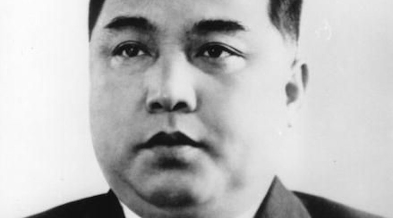 North Korea's Kim Il Sung. Photo Credit: Hulton Archive/Getty Images, Wikimedia Commons