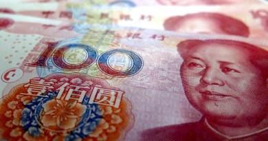 China Money Rmb Renbinbi Yuan Bank Note Chinese Currency