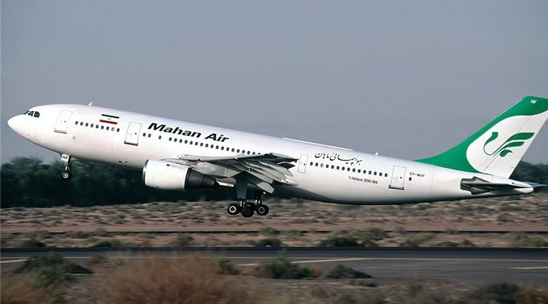 File photo of Iran's Mahan Air airplane. Photo Credit: Tasnim News Agency