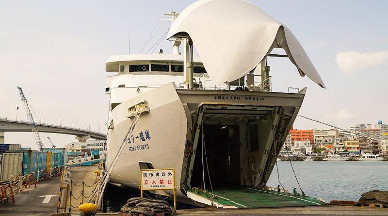 Ship Japan Boat Transportation Bay Port Shipping