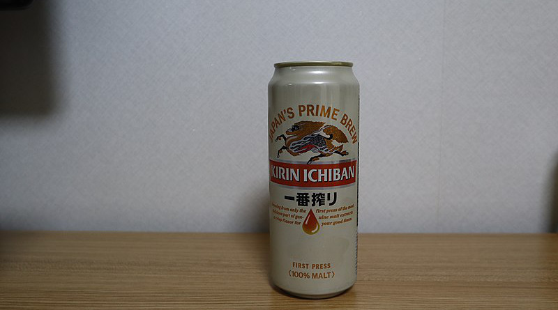 A can of Kirin Ichiban. Photo Credit: Shingieun, Wikipedia Commons