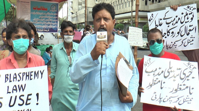 Members of Pakistan's National Christian Party protest outside Karachi Press Club on June 18. (Photo supplied)