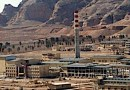 Iran's Natanz nuclear plant. Photo Credit: Tasnim News Agency