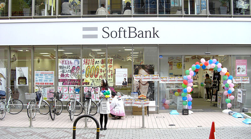 SoftBank store in Ibaraki, Osaka, Japan. Photo Credit: Kirakirameister, Wikipedia Commons