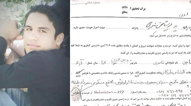 Shahin Naseri testimony on Navid Afkari's torture. Photo Credit: Iran News Wire
