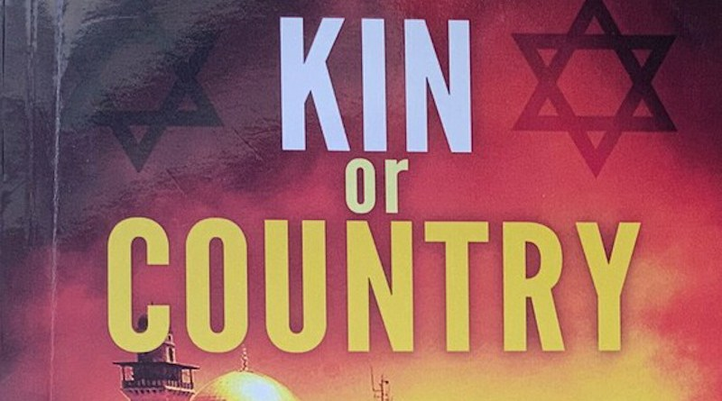 """Detail of """"Kin or Country"""" by Paul Alster."""