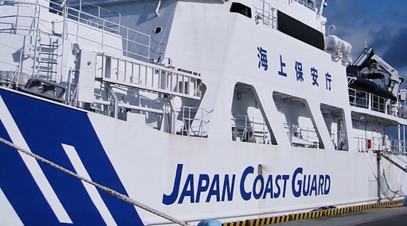 japan coast guard ship navy