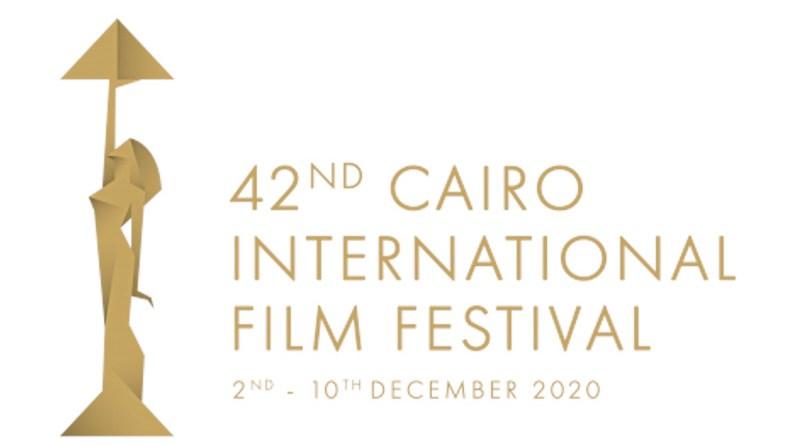 Cairo International Film Festival logo
