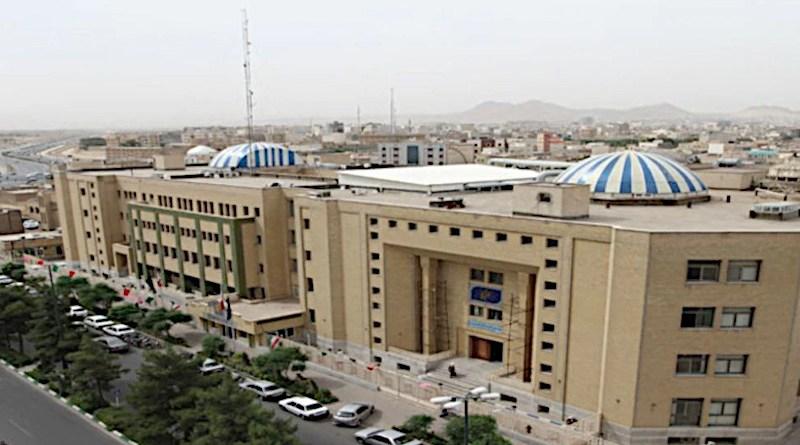 Iran's Al-Mustafa International University. Photo Credit: Website