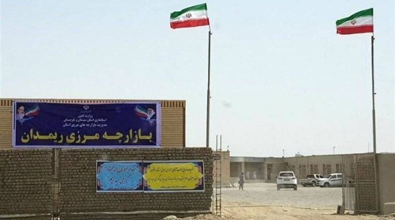 The Rimdan-Gabad border crossing between Iran and Pakistan, situated in the southeastern corner of Iran in the province of Sistan and Balouchestan. Photo Credit: Tasnim News Agency