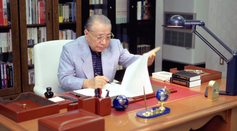 SGI President Daisaku Ikeda. Credit: Seikyo Shimbun